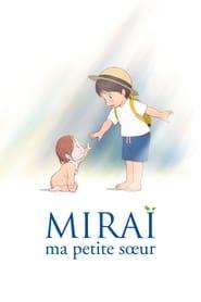Image Miraï, ma petite sœur