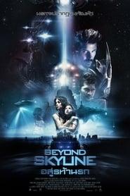 ดูหนัง Beyond Skyline 2 (2017) อสูรท้านรก