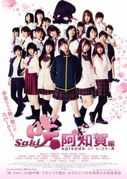 Nonton Saki Achiga-hen: Episode of Side-A