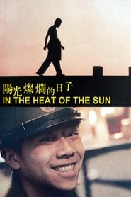 In the Heat of the Sun (1994)