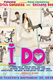 Watch I Do (2010)