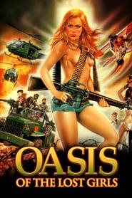 Police Destination Oasis (1981)