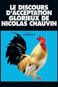 Le Discours d'acceptation glorieux de Nicolas Chauvin 2018