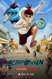 Scissor Seven – Foarfecele lui Șapte