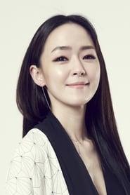 Yoon-ah Kim