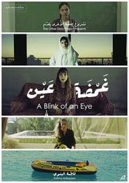 A Blink of an Eye (2018)