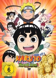 Naruto SD: Rock Lee Online