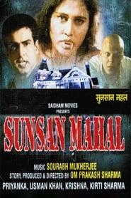 Sunsan Mahal 2004