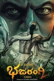 مشاهدة فيلم Bhajarangi 2 2021 مترجم أون لاين بجودة عالية