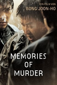 Gucke Memories of Murder