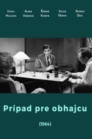 Prípad pre obhajcu 1964