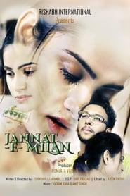 Watch Jannat E Milan  Free Online
