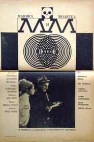 Maiorul și moartea 1967