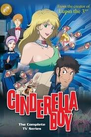 Cinderella Boy (Efeito Cinderella)