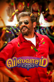 Viswasam (2019) Tamil Full Movie