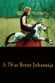 A 78-as Szent Johannája