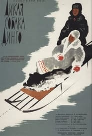 The Wild Dog Dingo (1962)