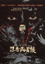 Band of Ninja Film online HD