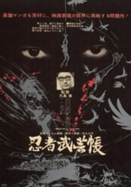 Band of Ninja plakat