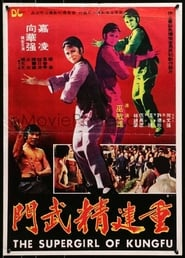 The Supergirl of Kung Fu (1975)