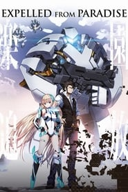 Rakuen Tsuihou – Expelled from Paradise (2014)