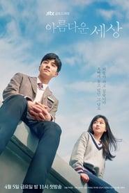 Drama Korea Beautiful World