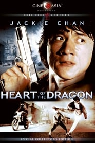 Poster Heart of the Dragon 1985