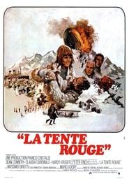 La Tente Rouge 1969