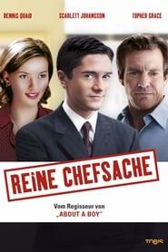 Reine Chefsache (2004)
