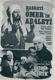 Hazreti Ömer'in Adaleti 1973