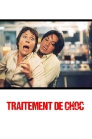 Шокова терапия (1973)
