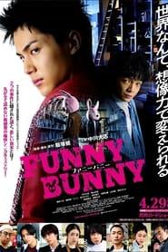 FUNNY BUNNY (2021)