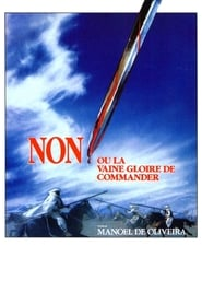Poster No, or the Vain Glory of Command 1990