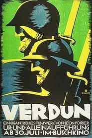 Verdun: Vision of History
