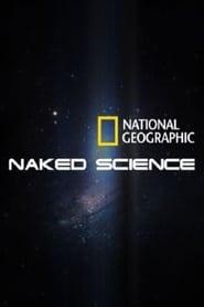 С точки зрения науки
