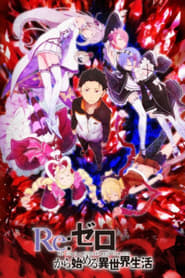 Poster Re:Zero - Starting Life in Another World 2020