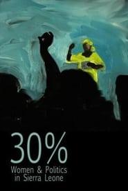 30% – Women and Politics in Sierra Leone