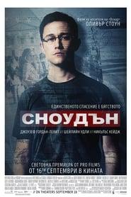 Сноудън / Snowden (2016)