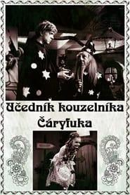 Učedník kouzelníka Čáryfuka 1969
