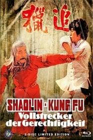 Shaolin-Kung Fu - Vollstrecker der Gerechtigkeit 1980