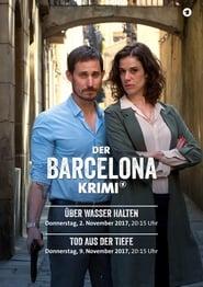 Криминални случаи – Барселона (2017)