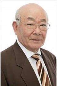 Chikao Ohtsuka