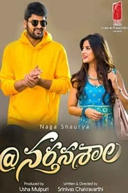 Nartanasala 2018 HDRip Full Movie – Telugu