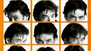 High Fidelity images