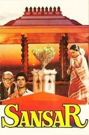 Sansar 1987