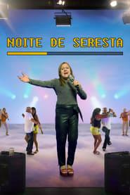 Noite de Seresta (2020)