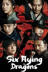 Six Flying Dragons Sezonul 1