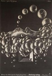 Из жизни отдыхающих (1981)