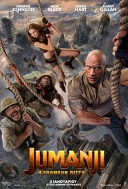 Jumanji: The Next Level / Jumanji: Η Επόμενη Πίστα (2019) online