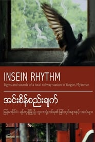 Watch Insein Rhythm 2016 Free Online